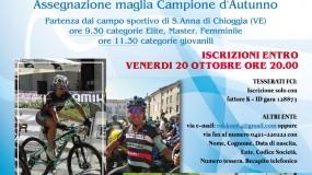 Trofeo Il Sorriso Finale Trofeo d'Autunno – Campionato Provinciale Xco Venezia